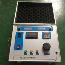 新品500A/1000A/2000A大电流发生器