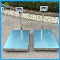 3路开光量继电器输出台式电子秤|TCS-150kg