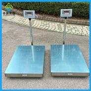 徐州4-20mA模拟量信号输出报警控制电子秤