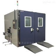 WTHB-1000PF步入室高低温交变湿热试验箱