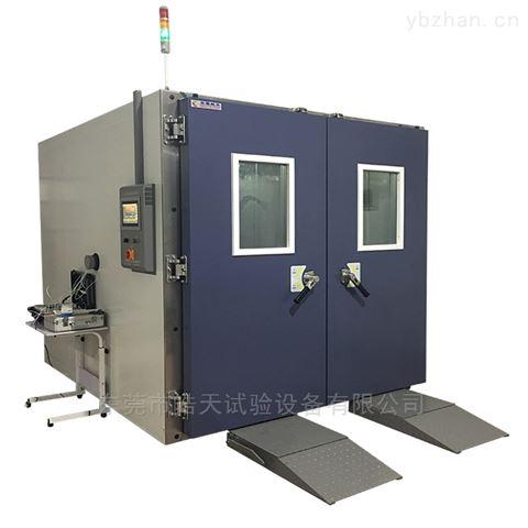 步入式恒溫恒濕環境檢測試驗箱廠家