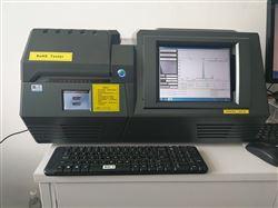 KB-XRF-W7精密荧光光谱仪研发厂家