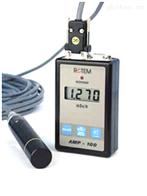 AMP-100区域γ连续监测仪