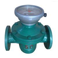 KSDLC系列橢圓齒輪流量計