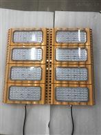 LED防爆灯400W