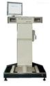 XH-3002型手腳沾污監測儀