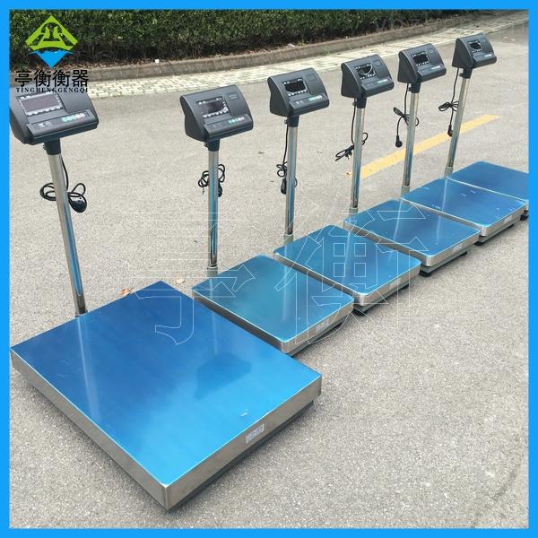耀華TCS系列電子臺秤承重300kg帶立桿電子秤