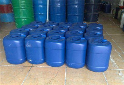 批发高效反渗透专用絮凝剂整吨价格