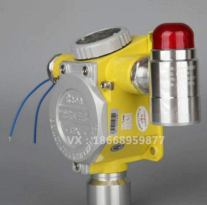 实验室乙醇浓度报警器 实时监测乙醇泄漏报警装置