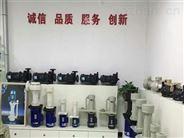 創升耐酸堿立式泵操作應注意的事項