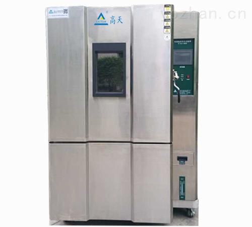 武汉快速温度变化试验箱厂家