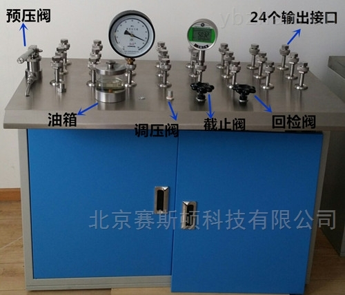 多输出口压力校验器