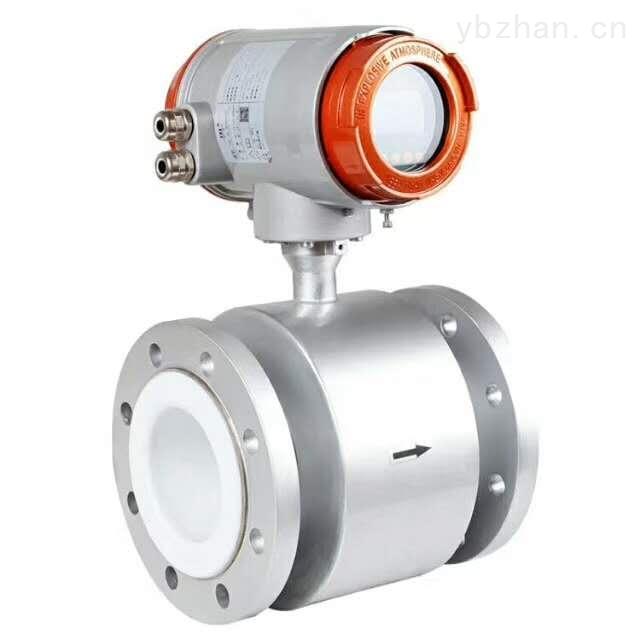 TD08X02H06AA系列-TD08X02H06AA高精度系列电磁流量计