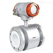 TD08X02H06AA高精度系列电磁流量计