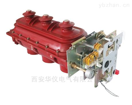 FLRN36-12户内高压熔断器组合电器价格