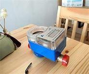 柯洋智能水表IC卡水表预付费水表厂家