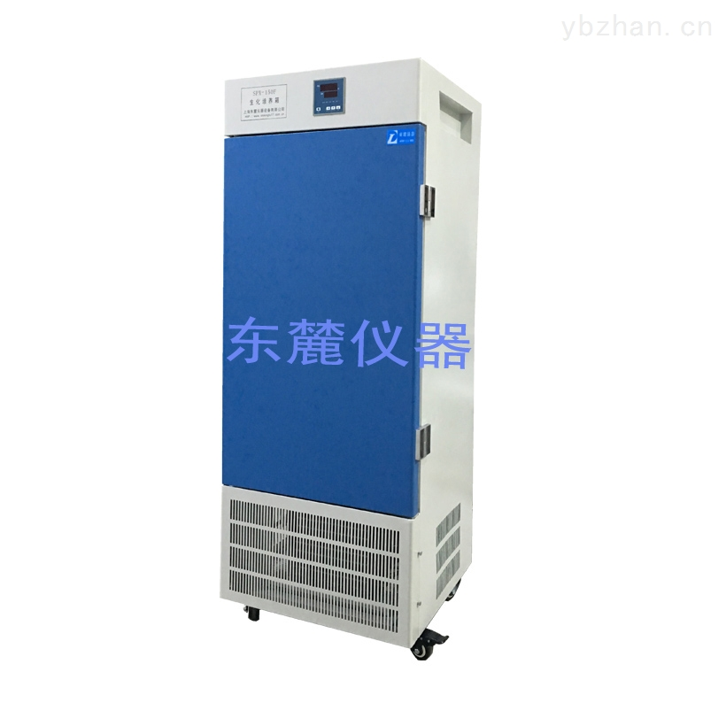 SPX-150F-高精密生化培養箱