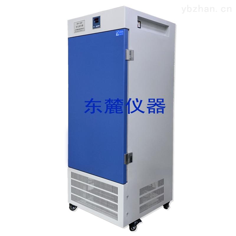 SPX-300F-杭州厂家供应 高精密生化培养箱