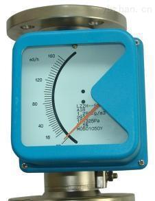 TKLZ系列金屬管浮子流量計