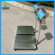 化工,制药防爆场合使用CT4电子台秤0-150kg