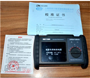 SHSG90防雷檢測專用標準電阻
