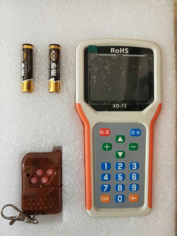 天津無線磅秤解碼器