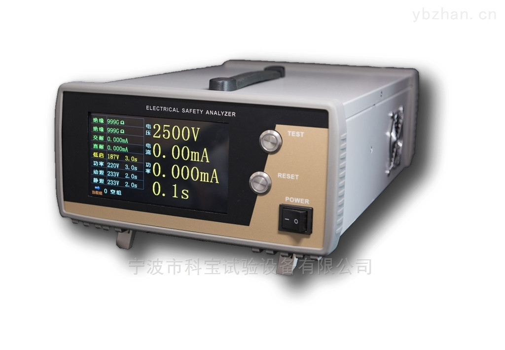 台式电气安全性能综合分析仪