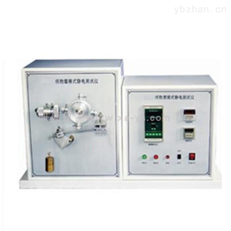 YG402摩擦式織物靜電測試儀