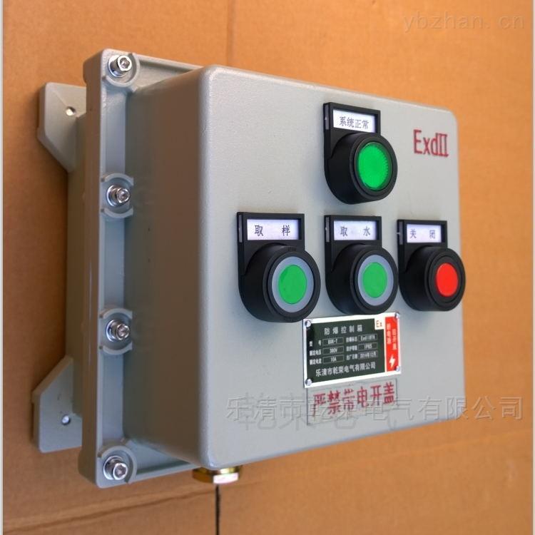动力防爆消防防爆动力配电箱