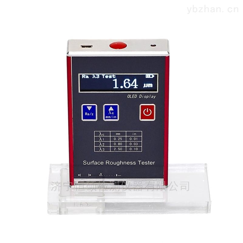 TR100-TR100便攜式表面粗糙度儀價格操作方法