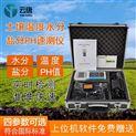 土壤三参数测量仪