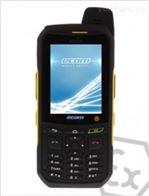 Ex-Handy 209ECOM本安型智能防爆手机 2区