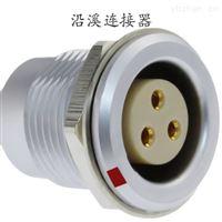 沿溪连接器3芯母座接插件信号采集器线束