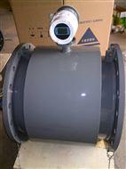 管径150使用電磁流量計