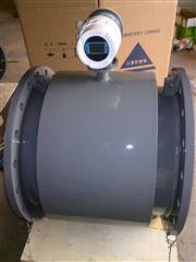 HZM-LDE65智能电磁流量计报价