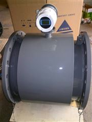 HZM-LDE100小管径电磁流量计销售价格