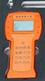超声波测深仪
