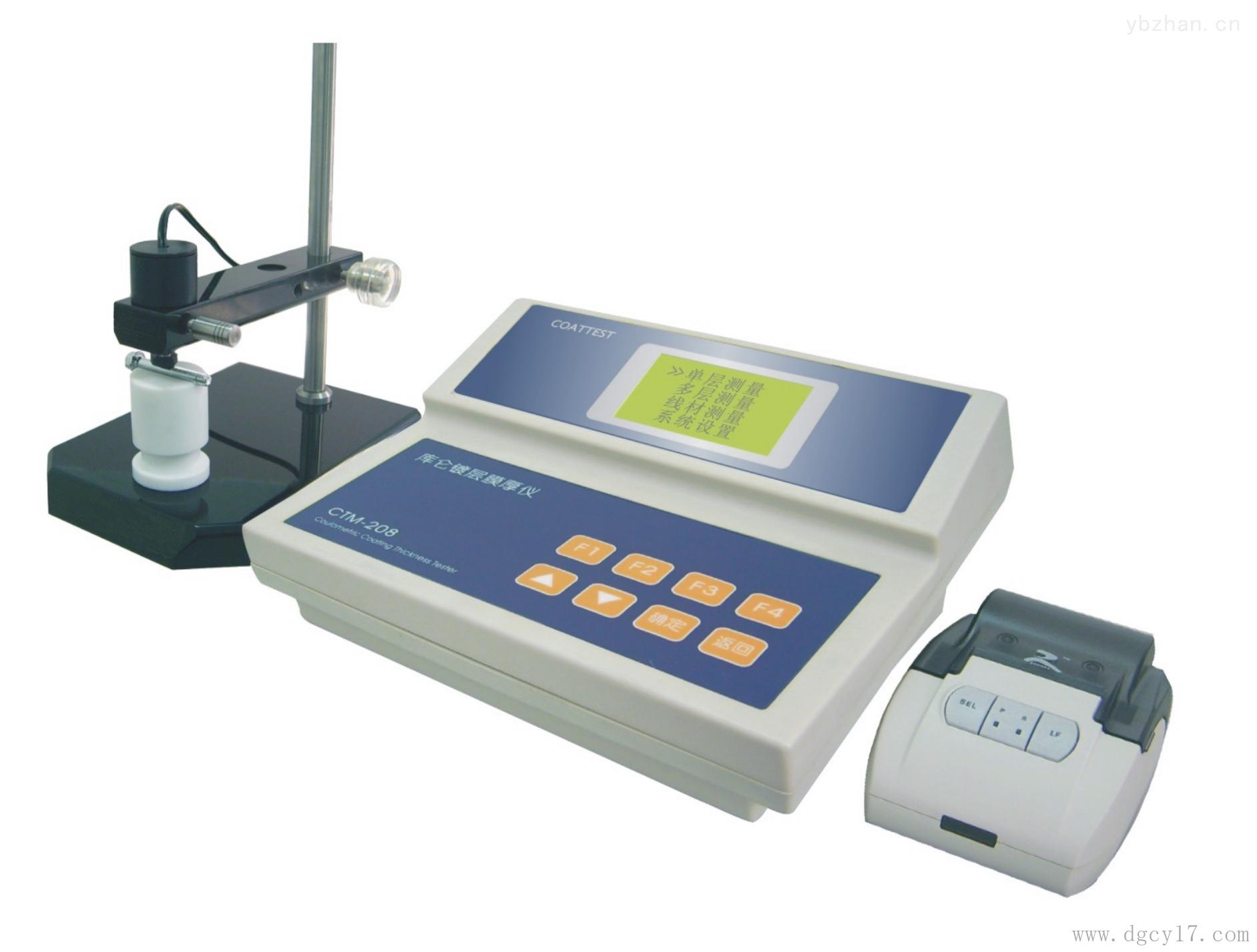 CTM208-CTM208電解測厚儀 線絲材柱狀工件鍍層測量