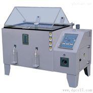 华为标准精密数控式CASS盐雾试验箱