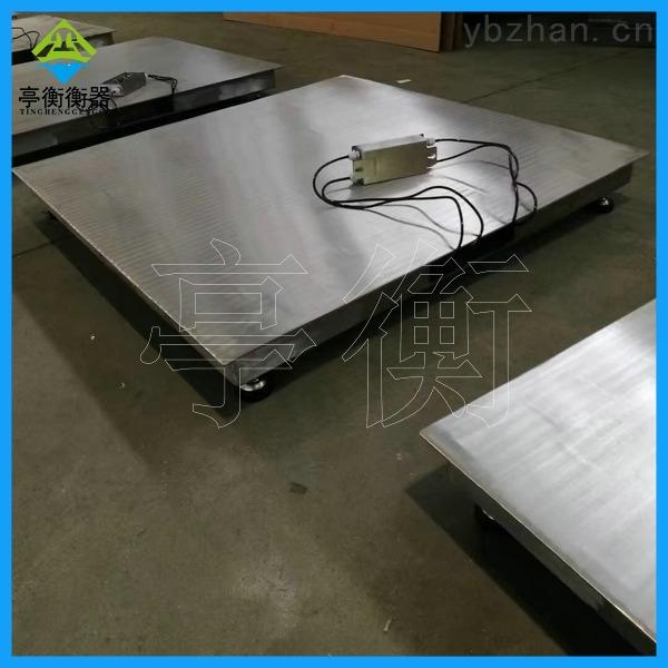 化工油漆廠用不銹鋼材質防腐蝕防爆電子地磅