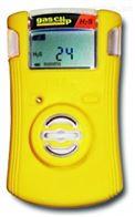 Single Gas Clip单气体可燃性气体检测仪