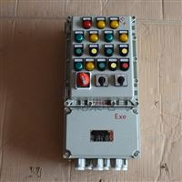 防爆蝶閥控制按鈕箱 閥門廠配套使用控制箱