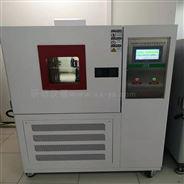 YS5006-V30 低溫耐寒曲折實驗機,通用儀器
