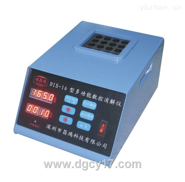 DIS-16-數控多功能COD消解儀 DIS-16