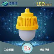 工厂节能LED防爆平台灯150W