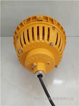 工廠節能LED防爆平臺燈150W
