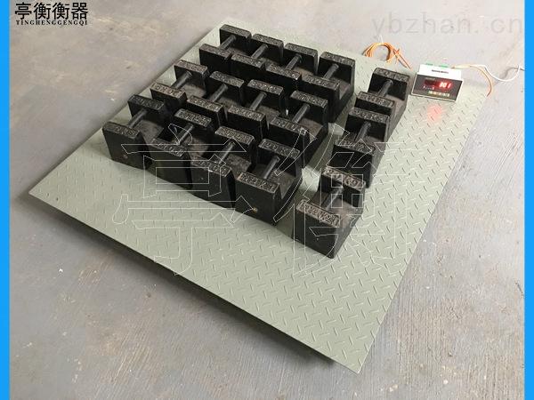 1噸數顯上海耀華電子地磅XK3190-A12顯示器
