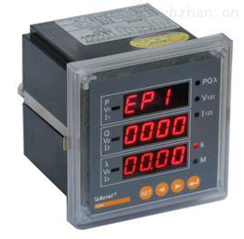 ACR220E安科瑞ACR220E 数显多功能电力仪表
