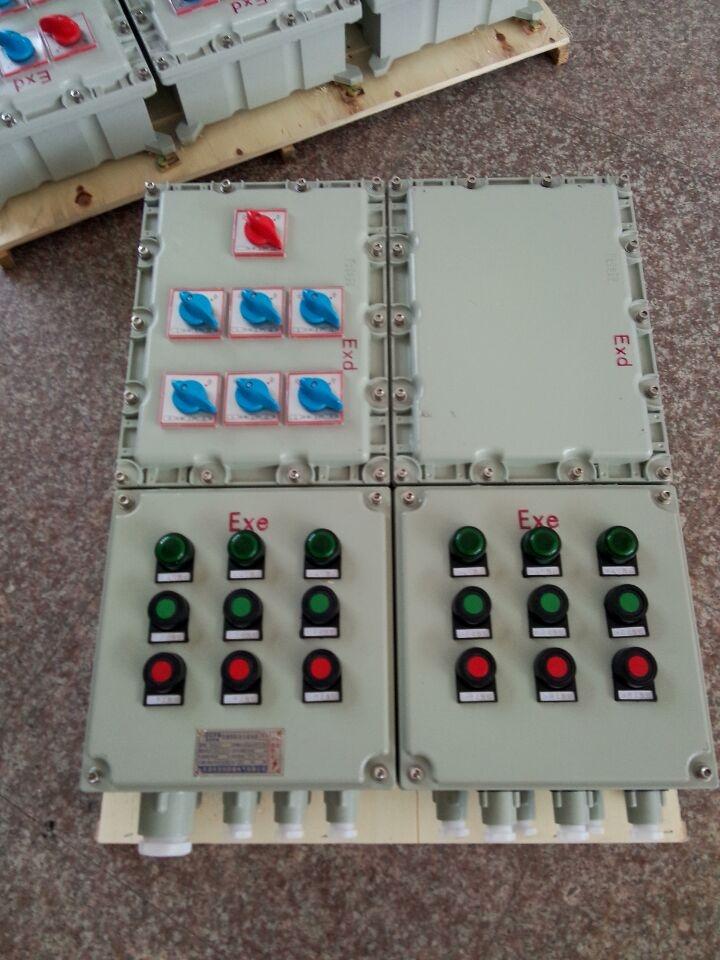 BXD52-T防爆配電箱