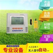 USB通信可充电土壤熵情温度水分测量记录仪